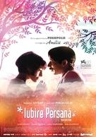 Poulet aux prunes - Romanian Movie Poster (xs thumbnail)