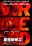 RED - Taiwanese Movie Poster (xs thumbnail)