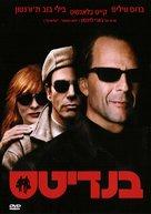 Bandits - Israeli Movie Cover (xs thumbnail)