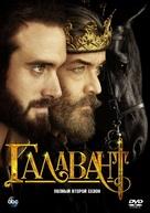 """Galavant"" - Russian Movie Cover (xs thumbnail)"