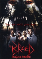 The Breed - Thai Movie Cover (xs thumbnail)