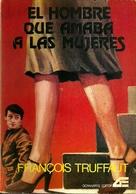 L'homme qui aimait les femmes - Spanish DVD cover (xs thumbnail)