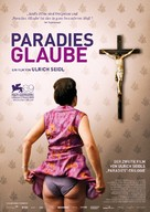 Paradies: Glaube - German Movie Poster (xs thumbnail)