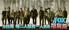 """""""The Walking Dead"""" - Japanese Movie Poster (xs thumbnail)"""