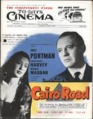 Cairo Road - British poster (xs thumbnail)