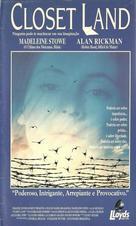 Closet Land - Brazilian VHS movie cover (xs thumbnail)