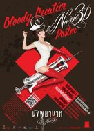 Nurse 3D - Thai Movie Poster (xs thumbnail)
