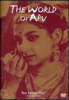Apur Sansar - DVD movie cover (xs thumbnail)