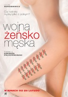 Wojna zensko-meska - Polish Movie Poster (xs thumbnail)