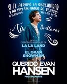 Dear Evan Hansen - Argentinian Movie Poster (xs thumbnail)