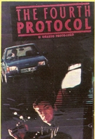 The Fourth Protocol - Brazilian Movie Poster (xs thumbnail)