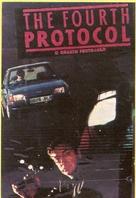 The Fourth Protocol - Brazilian Movie Poster (xs thumbnail)
