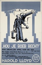 A Sailor-Made Man - Dutch Movie Poster (xs thumbnail)