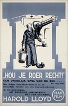 A Sailor-Made Man - Dutch Movie Poster (xs thumbnail)