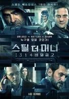 100 años de perdón - South Korean Movie Poster (xs thumbnail)