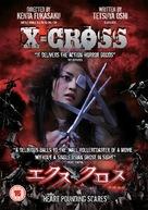 XX (ekusu kurosu): makyô densetsu - British Movie Cover (xs thumbnail)