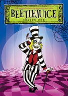 """""""Beetlejuice"""" - DVD movie cover (xs thumbnail)"""