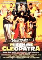 Astérix & Obélix: Mission Cléopâtre - Italian Movie Poster (xs thumbnail)