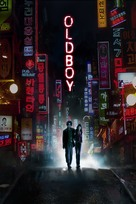Oldboy - DVD movie cover (xs thumbnail)