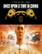 Once Upon A Time In China - Blu-Ray cover (xs thumbnail)