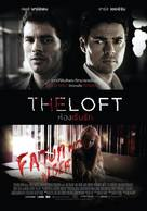 The Loft - Thai Movie Poster (xs thumbnail)