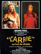 Carrie - French Movie Poster (xs thumbnail)