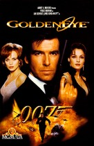 GoldenEye - VHS movie cover (xs thumbnail)