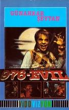 976-EVIL - Turkish VHS movie cover (xs thumbnail)