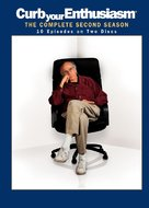 """Curb Your Enthusiasm"" - DVD cover (xs thumbnail)"