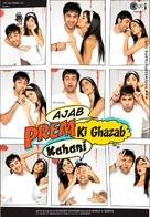 Ajab Prem Ki Ghazab Kahani - Indian Movie Poster (xs thumbnail)