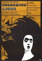 The Tomb of Ligeia - Polish Movie Poster (xs thumbnail)