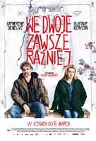 Dans la cour - Polish Movie Poster (xs thumbnail)