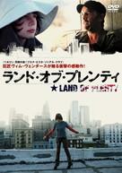 Land of Plenty - Japanese DVD cover (xs thumbnail)