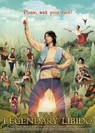 Garoojigi - Movie Poster (xs thumbnail)