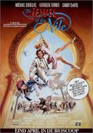 The Jewel of the Nile - Dutch Movie Poster (xs thumbnail)