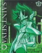 """Seinto Seiya: Omega"" - Japanese Blu-Ray cover (xs thumbnail)"