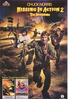 Missing in Action 2: The Beginning - Movie Poster (xs thumbnail)