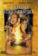 Cutthroat Island - Hungarian Movie Cover (xs thumbnail)