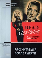 Dead Reckoning - Russian DVD movie cover (xs thumbnail)