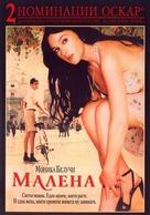 Malèna - Bulgarian poster (xs thumbnail)