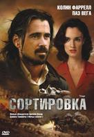 Triage - Russian DVD cover (xs thumbnail)
