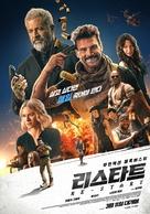 Boss Level - South Korean Movie Poster (xs thumbnail)