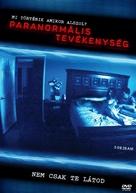 Paranormal Activity - Hungarian Movie Cover (xs thumbnail)