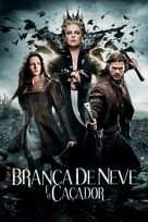 Snow White and the Huntsman - Brazilian Movie Cover (xs thumbnail)