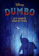 Dumbo - Argentinian Movie Poster (xs thumbnail)