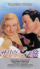Sullivan's Travels - Japanese VHS cover (xs thumbnail)