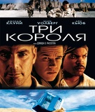 Three Kings - Russian Blu-Ray movie cover (xs thumbnail)