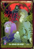 """""""Wolf's Rain"""" - French Movie Cover (xs thumbnail)"""