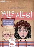 """'Allo 'Allo!"" - DVD movie cover (xs thumbnail)"