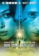 The Jacket - Taiwanese Movie Poster (xs thumbnail)